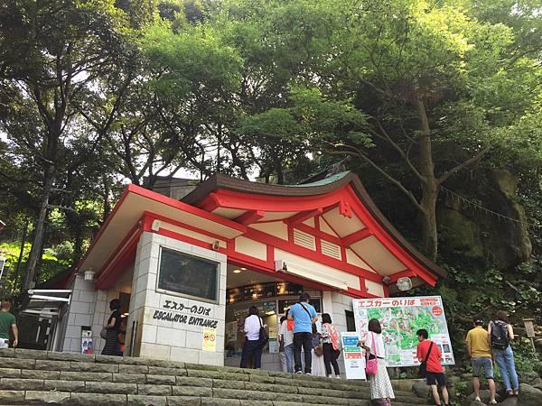 江之島Enoshima