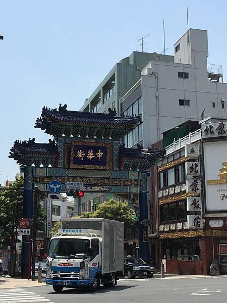 橫濱Yokohama