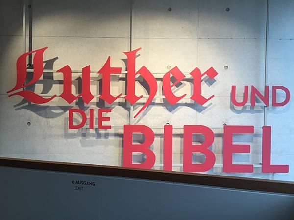 德國Eisenach馬丁路德故居內字形裝飾