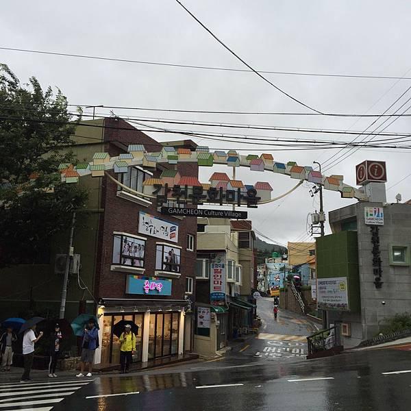 甘川村彩繪壁畫村