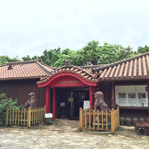 2018.08沖繩自助遊