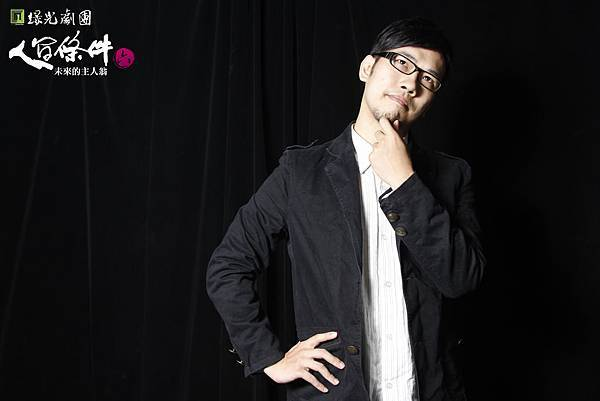 佑子_LOGO