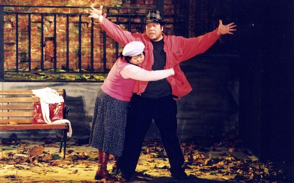 世界劇場 II -- 愛情看守所