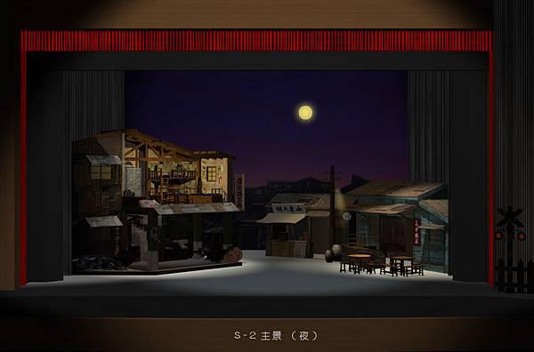 03S-02主景夜2.jpg