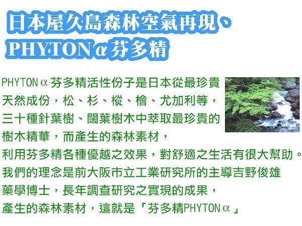 phyton07
