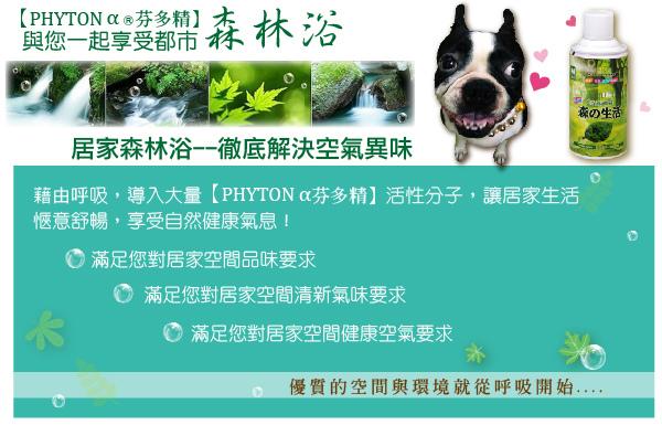 寵物4-01.jpg