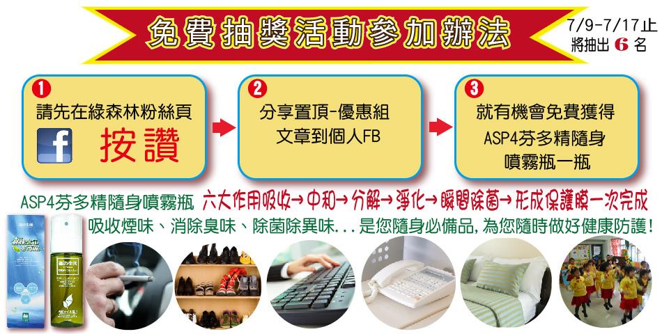 活動辦法-01-01.jpg