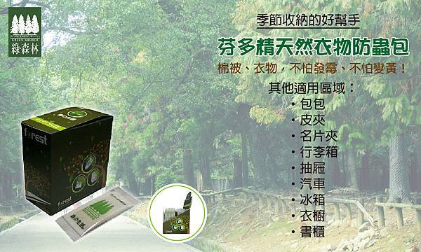 形象廣告9.jpg