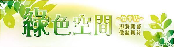 news20110418095444.jpg