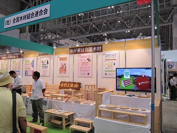 賣木頭的日本商