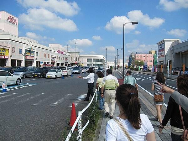 aeon日本超大賣場