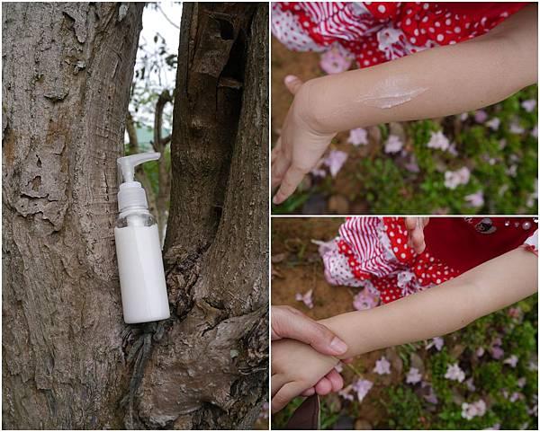 20140419-防蚊乳液