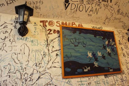 牆上滿滿的簽名