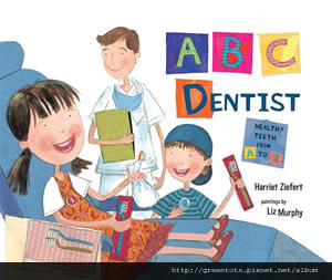 ABC_Dentist_cover