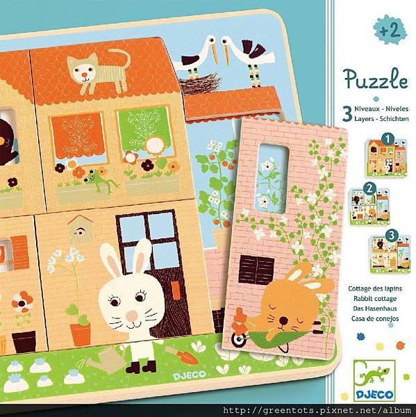 Djeco puzzle