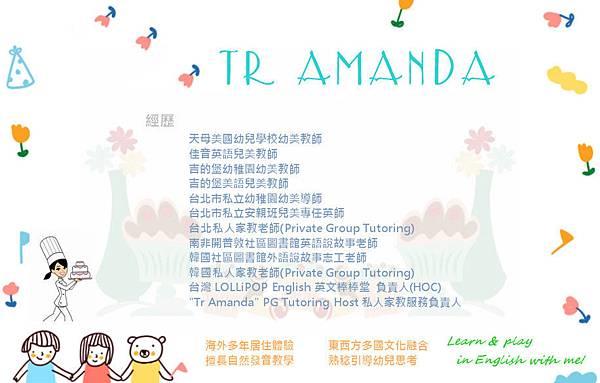 TrAmanda profile