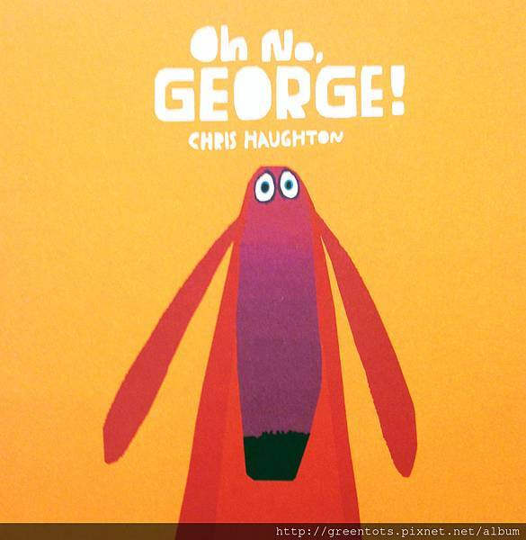 oh no george cover.jpg