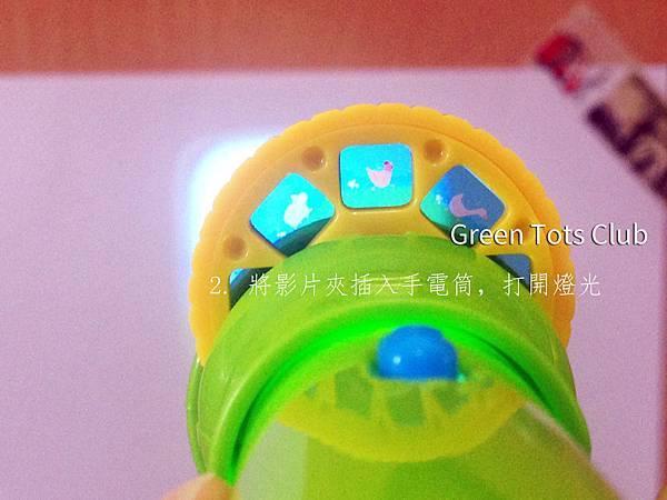 mp projector2.jpg