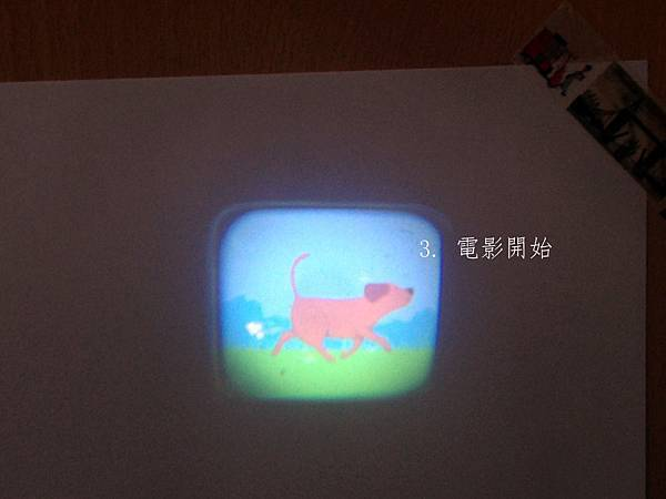mp projector3.jpg