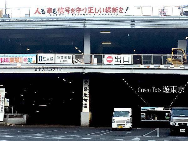 front gate.jpg