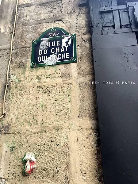 Rue du Chat qui Peche.jpg