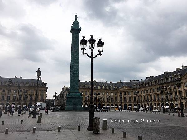 place Vendome.jpg
