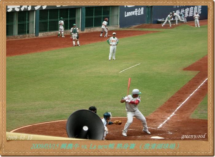 20090315牛熊熱身賽