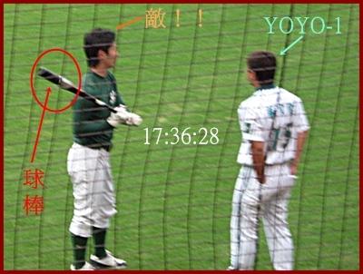 通敵-01.JPG