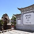 雲南20140512005A
