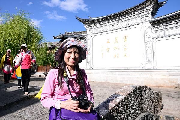雲南20140512050A