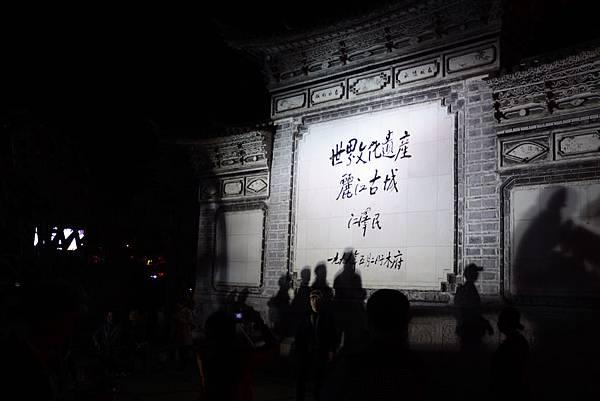 雲南20140512068A