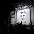 雲南20140512068A-500
