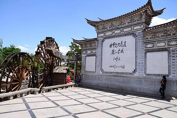 雲南20140512003A