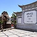 雲南20140512004A