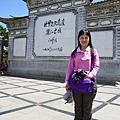 雲南20140512007A