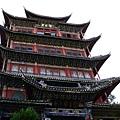 雲南20140512019A