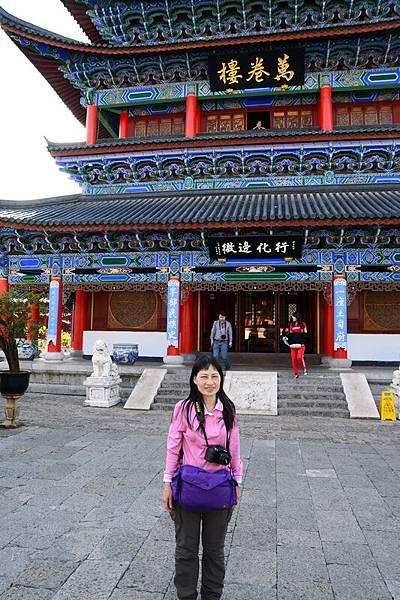 雲南20140512041A