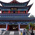 雲南20140512042A