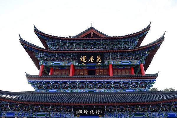 雲南20140512043A