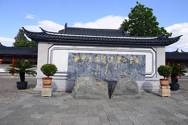 雲南20140512044A
