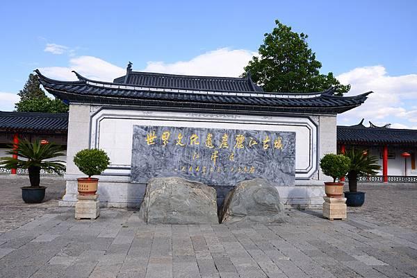 雲南20140512045A