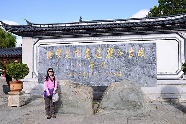 雲南20140512047A