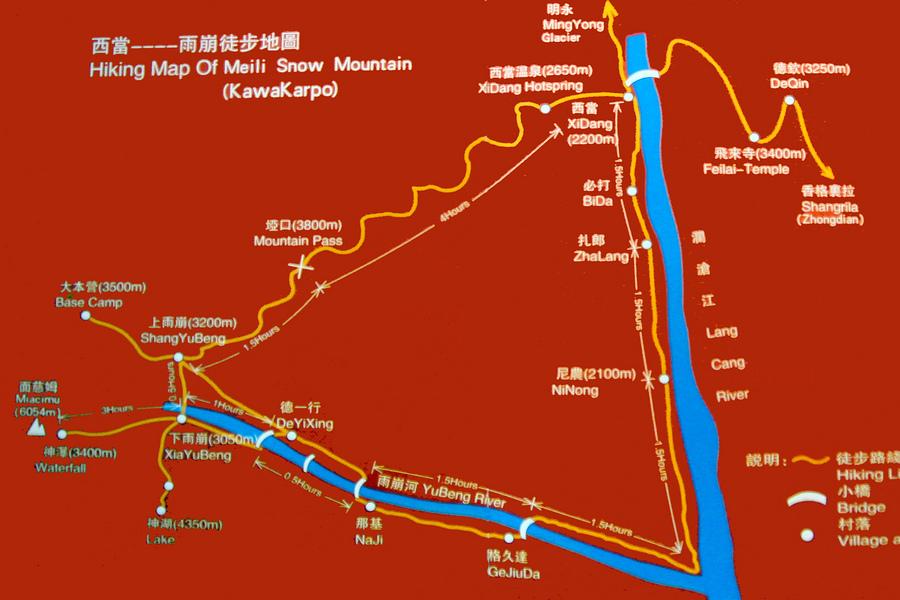 雲南20140521-雨崩地圖