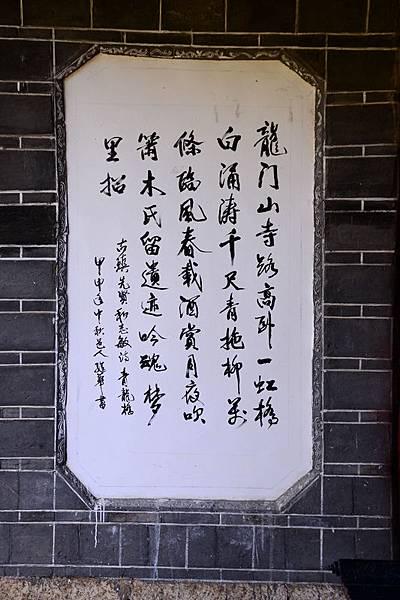 雲南20140525-803_7011