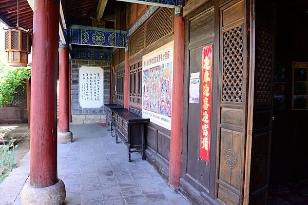 雲南20140525-803_7010