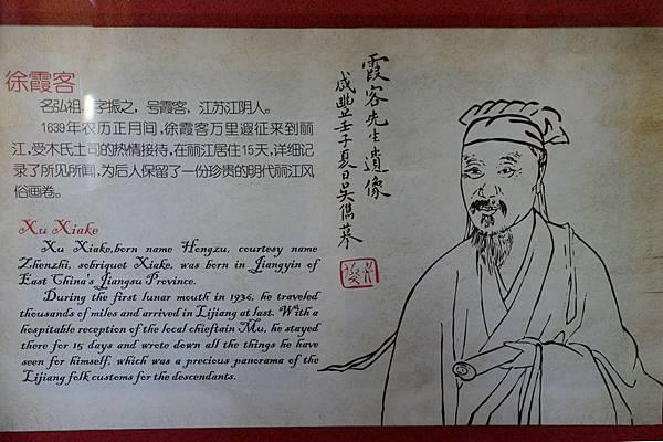 雲南20140525-803_7026