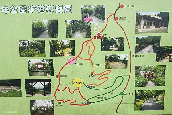 新北市牡丹心樟腦寮步道20160222-104001