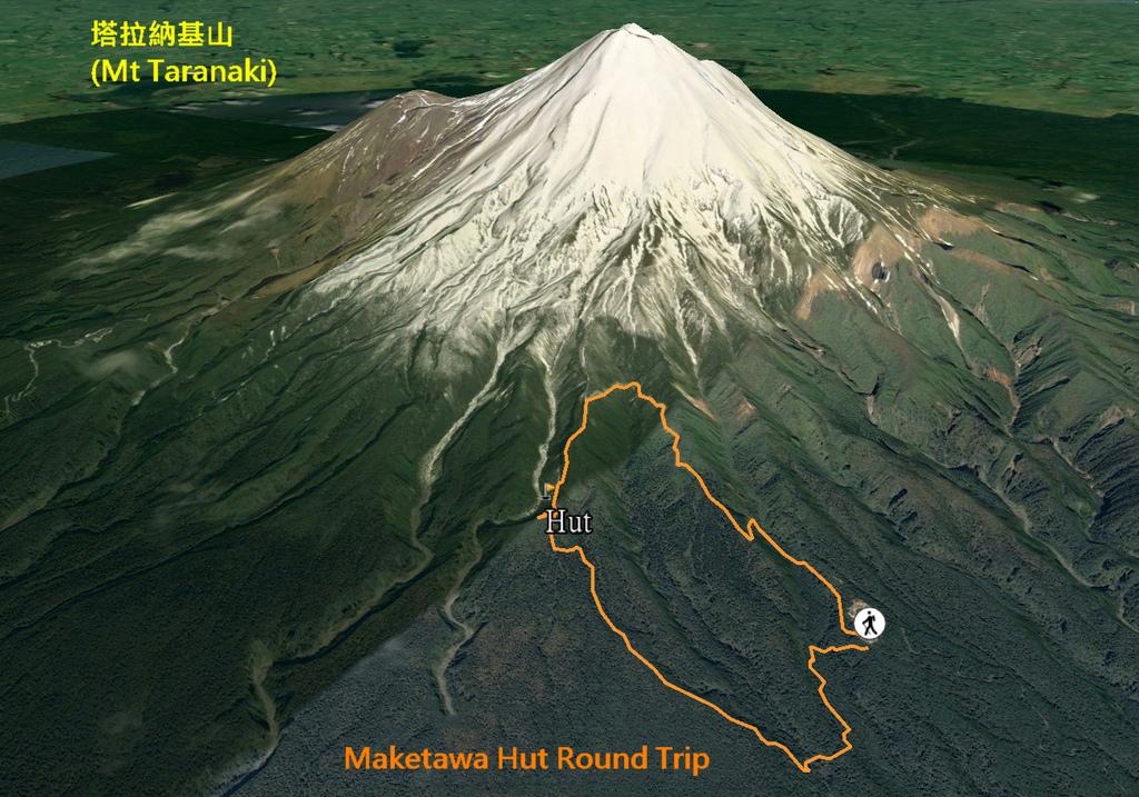 塔拉納基山(Mt Taranaki)