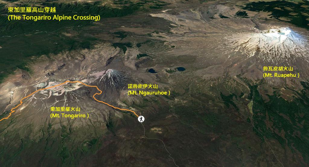 東加里羅高山穿越3