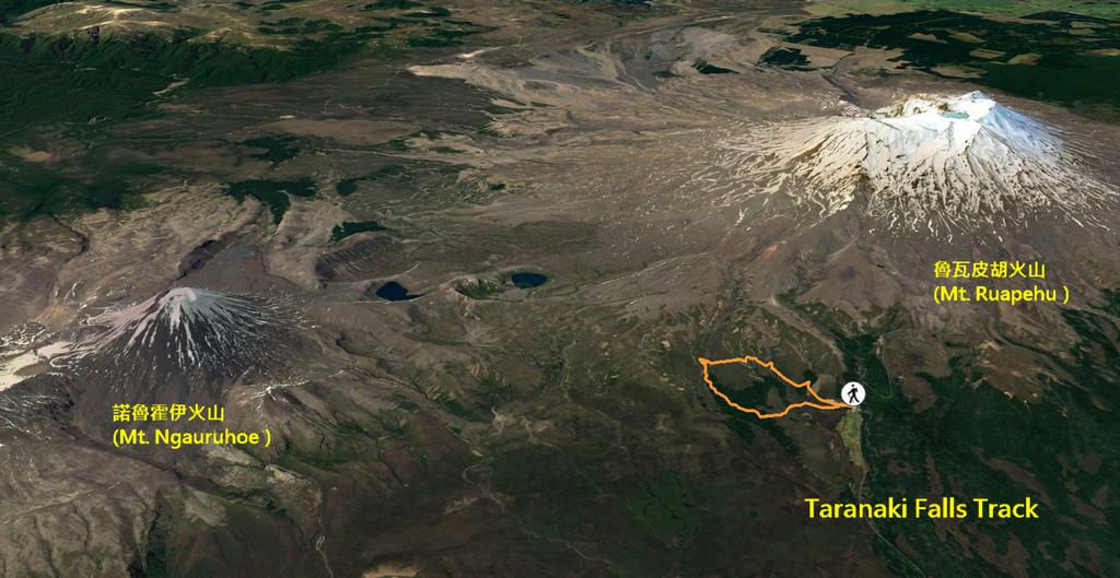 Taranaki Falls Track